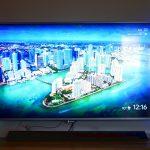 Android TV, la nouvelle interface utilisateur similaire à Google TV de plus en plus proche
