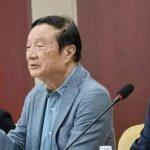 Huawei, le PDG confirme la volonté de ne pas vendre la division smartphone