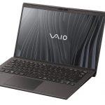 VAIO Z (2021) très léger: moins de 1 kg pour le notebook tout en fibre de carbone