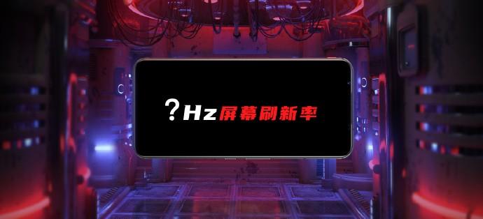 Nubia Red Magic 6 va très vite: taux de rafraîchissement de l'écran sans précédent