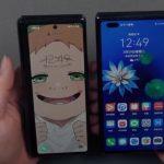 Mate X2 vs Galaxy Z Fold 2: différents jumeaux