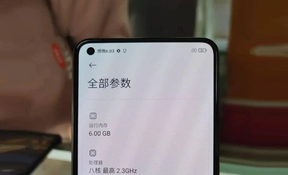 Xiaomi Mi 11 Lite, il manque peu: ils filtrent les spécifications du modèle 4G