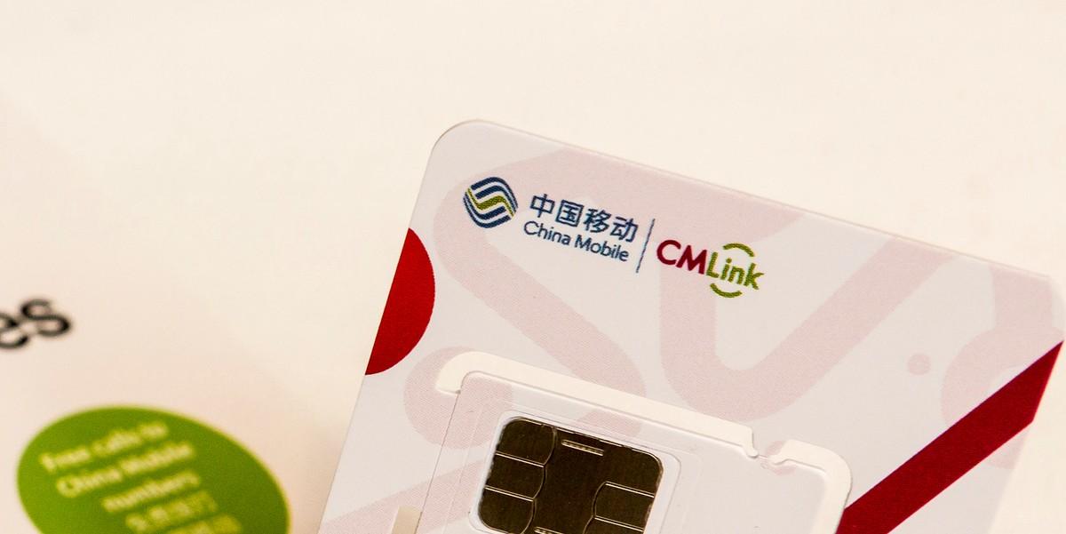 China Mobile est prêt à faire ses débuts en Italie en tant que MVNO avec CMLink    Rumeur