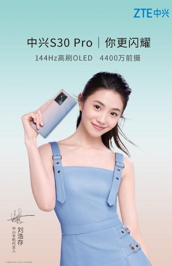 ZTE Axon s30 Pro promet des étincelles: 3 caméras 64 MP