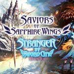 Saviors of Sapphire Wings revisité - La bande-annonce de lancement